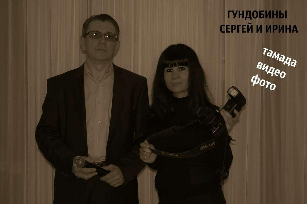 Фото 9104038 в коллекции Портфолио - Ведущий Гундобин Сергей