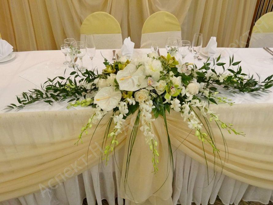 Букет для украшения свадебного стола фото, тюмени цветы