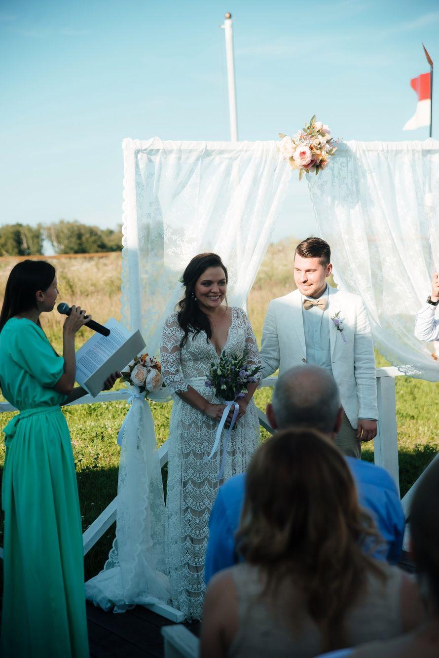 Проведение церемонии + свадебная арка