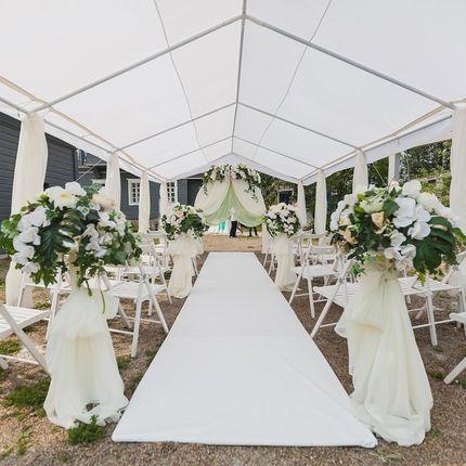 Свадебная церемония на территории княжеской усадьбы