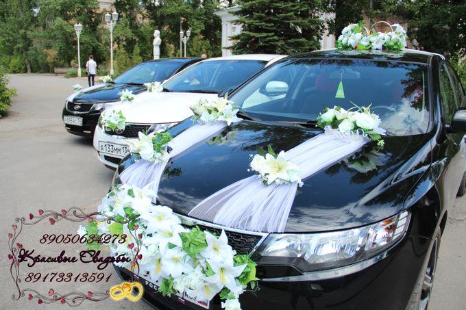 Машины украшения на свадьбу кортеж своими руками