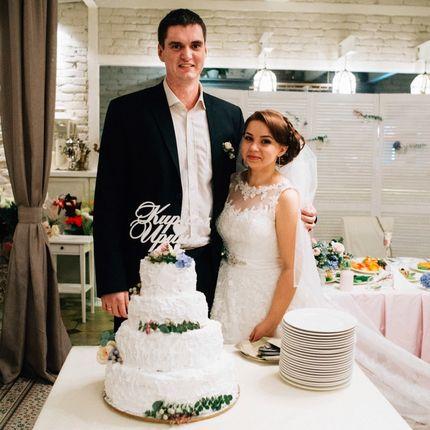 Топпер на свадебный торт