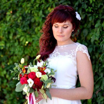 Выполнение свадебного и вечернего макияжа