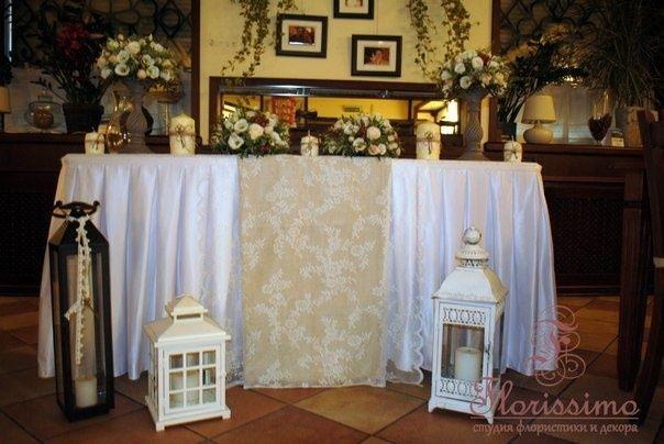 """Фото 10061086 в коллекции наши свадьбы :) - Студия флористики и декора """"Florissimo!"""""""