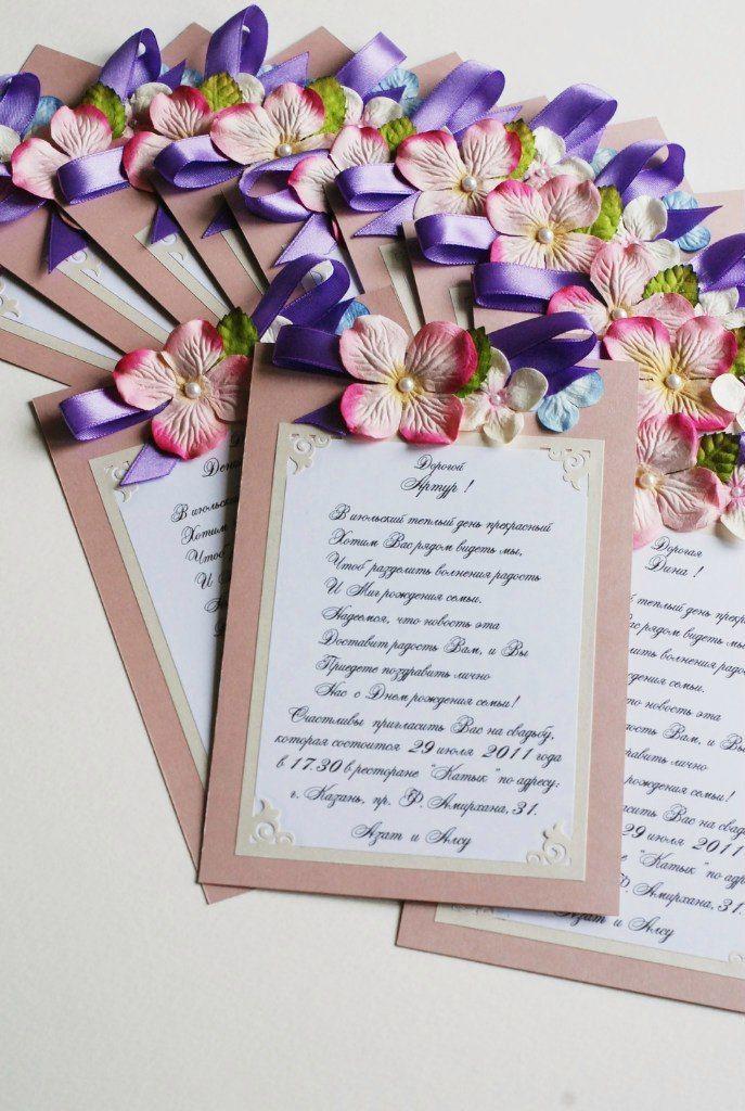 Фото 9438666 в коллекции Цвет свадьбы: Розовый - Свадебное агентство Лантан