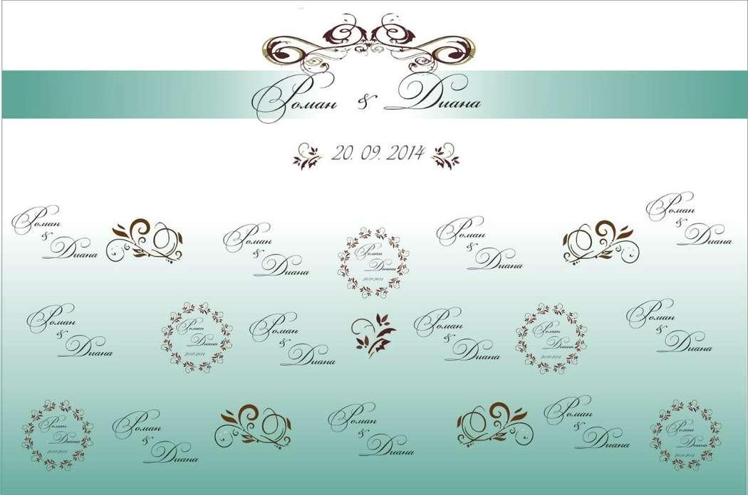 Фото 9443410 в коллекции Стиль свадьбы: Тиффани - Свадебное агентство Лантан