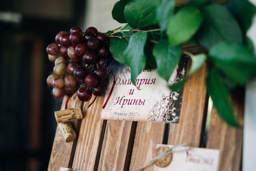 Фото 17272068 в коллекции Винная свадьба Ирины и Дмитрия - Студия декора Юлии Капраловой