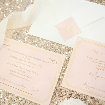 """Свадебные приглашения """"Розовое золото"""""""