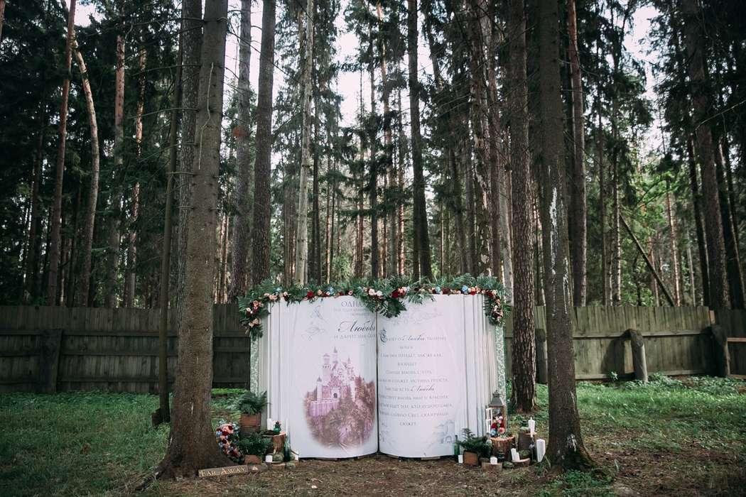 Фото 17458570 в коллекции Маргарита и Дмитрий 27.08.17 - Распорядитель Диана Калинина