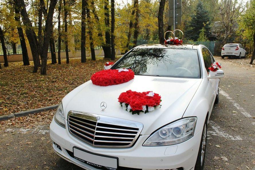 Авто с водителем Мерседес S221 в аренду