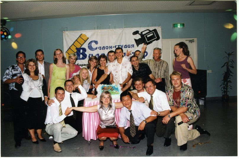 На Юбилее коипании Видеомастер 2004 - фото 5170997 Ведущий Эдуард Грищук