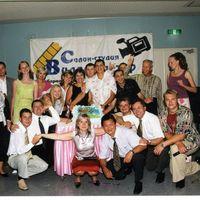 На Юбилее коипании Видеомастер 2004