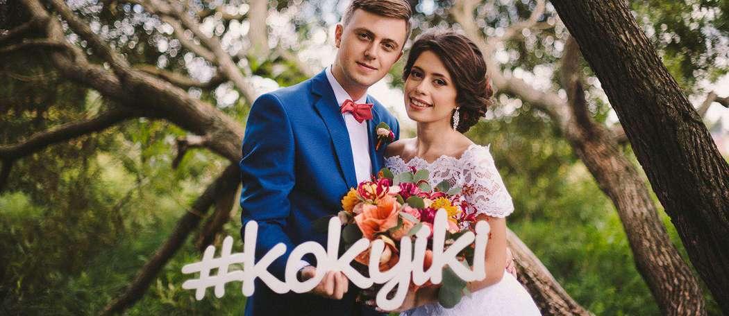 хештеги про свадебную фотографию выбор