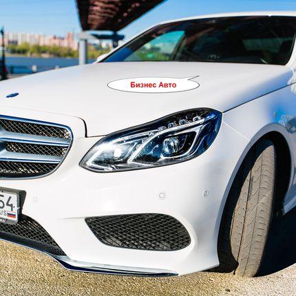 Mersedes Benz E212 AMG