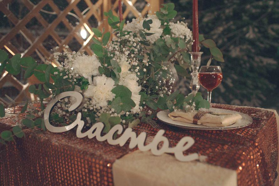 Фото 10453800 в коллекции Портфолио - Мирабелла свадебное агентство