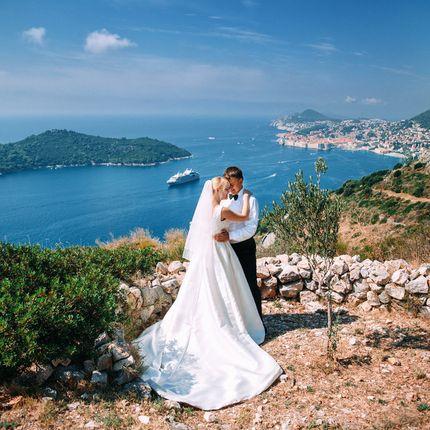 Официальная свадебная церемония