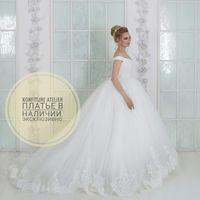 Свадебное платье Pastel-01