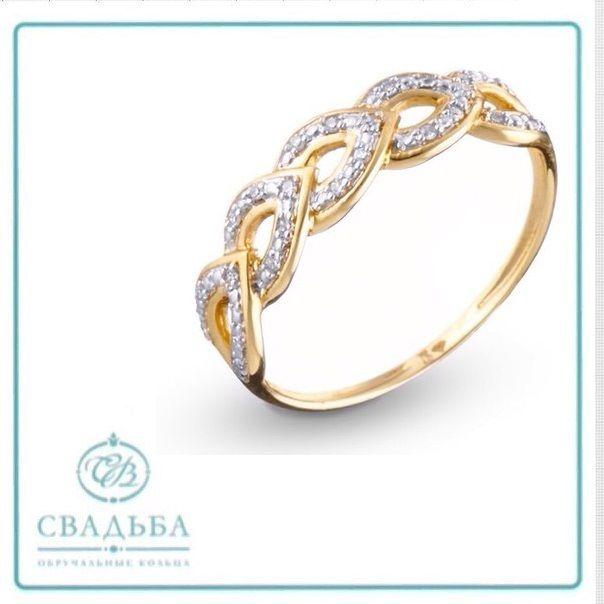 d8aefb04c8ae Обручальное кольцо   Салон помолвочных и обручальных Колец
