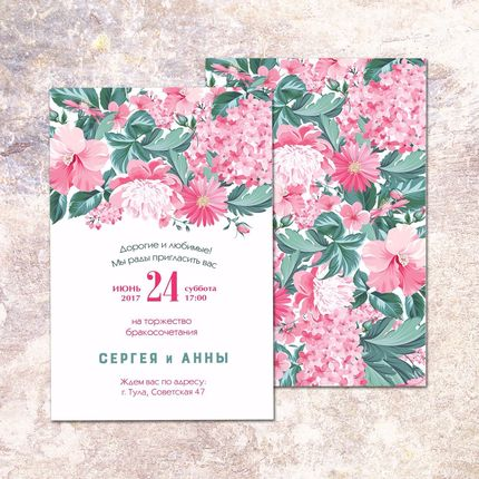 """Свадебное приглашение """"Почтовая открытка"""", цена за 1 шт"""