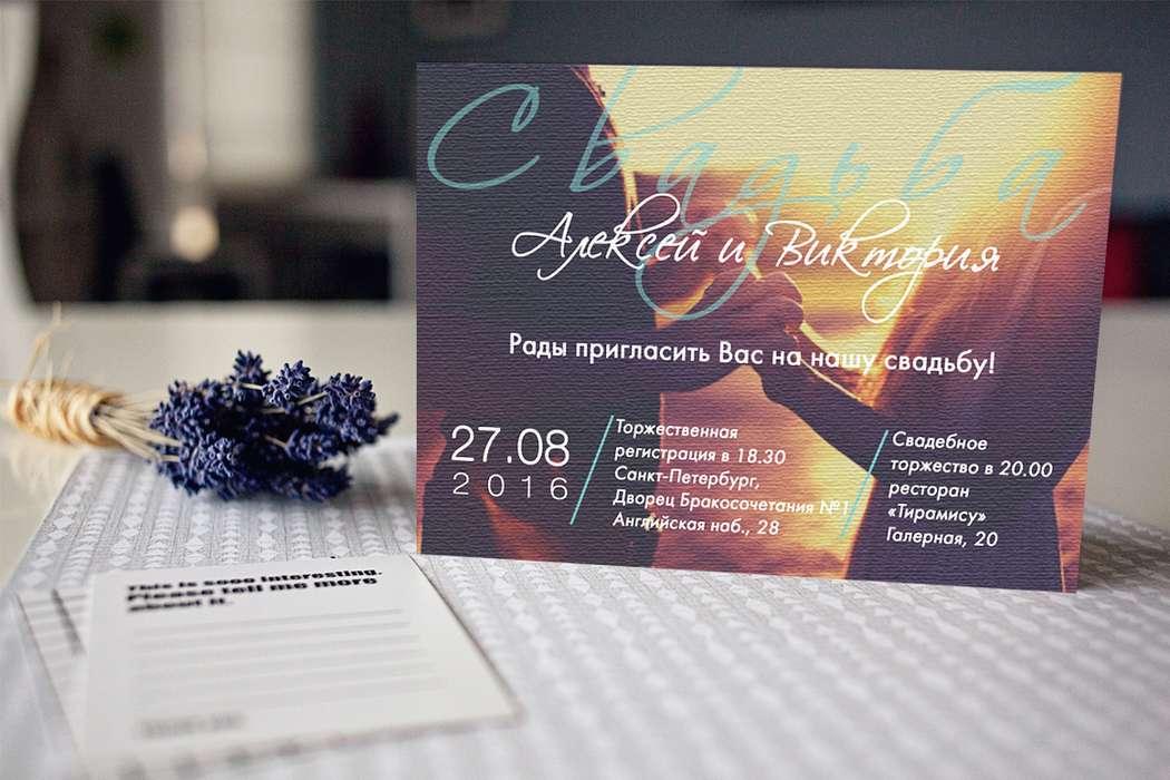 """Приглашения с вашей фотографией - фото 10889674 Студия полиграфии """"Cute wedding"""""""