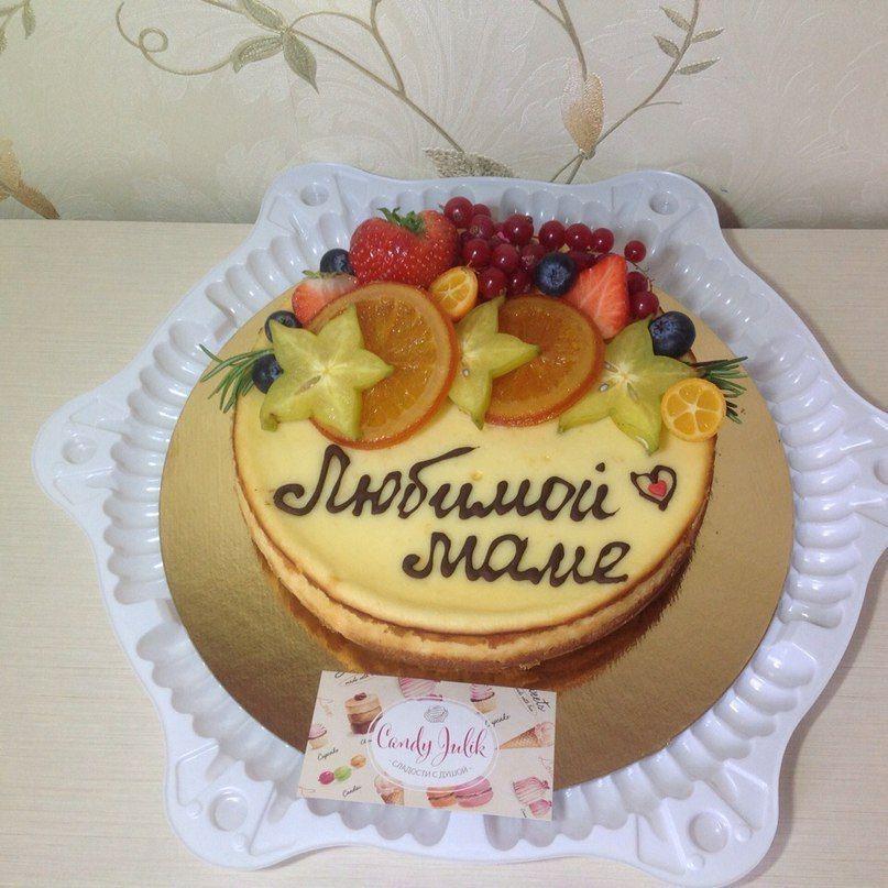 Фото 11647020 в коллекции Торты, пирожные, сладкие наборы - Кондитерская Candy Julik