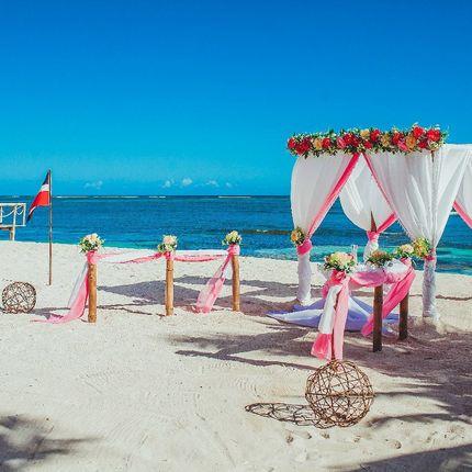 """Свадебная церемония """"Солнечный пляж"""""""