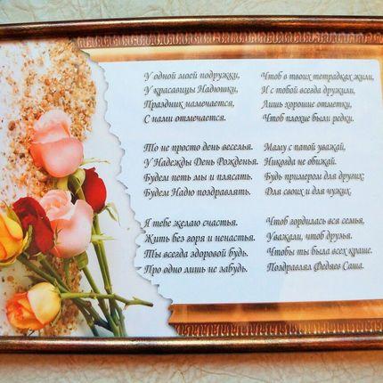 Свадебное поздравление в стихах