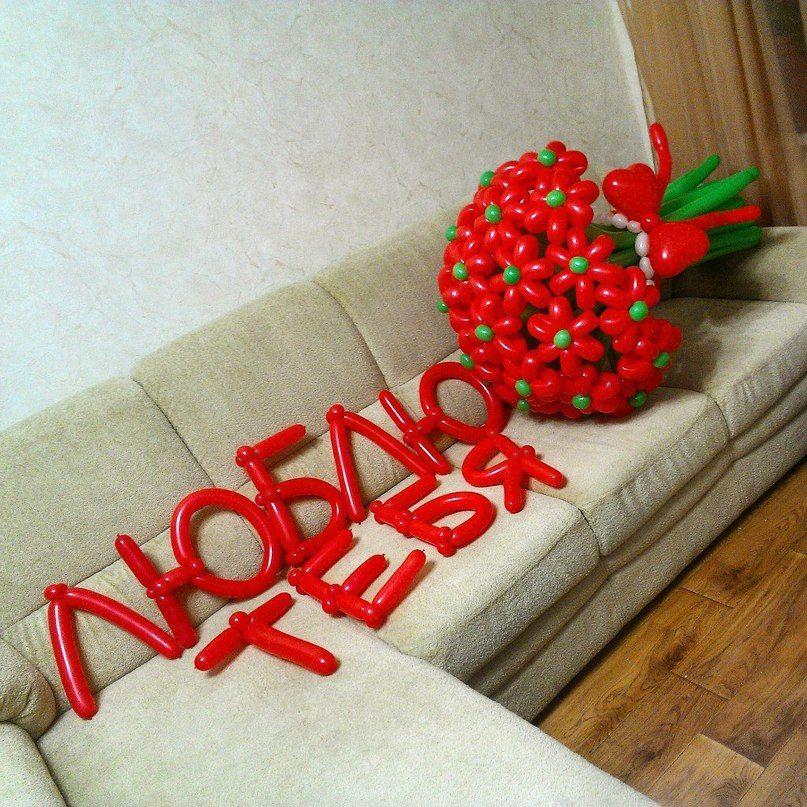 """Букет из 25 цветов с надписью 3000 руб - фото 10957262 Студия аэродизайна """"Шаромания"""""""