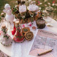 Макияж и прическа для невесты Лерочки by Yunna Okhtyrko
