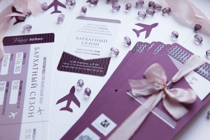 Роскошные приглашения на закрытую вечеринку салона красоты. Приглашение выполнено в виде билета на самолет, использована выборочная лакировка, объемный конверт винного цвета с марками, украшенный шелковой лентой. - фото 15828716 Фотограф и графический дизайнер Анастасия Линок
