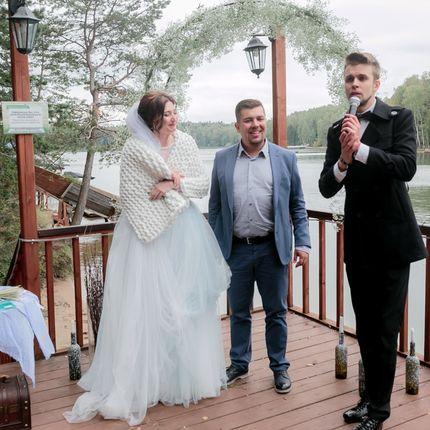 Проведение свадебного торжества