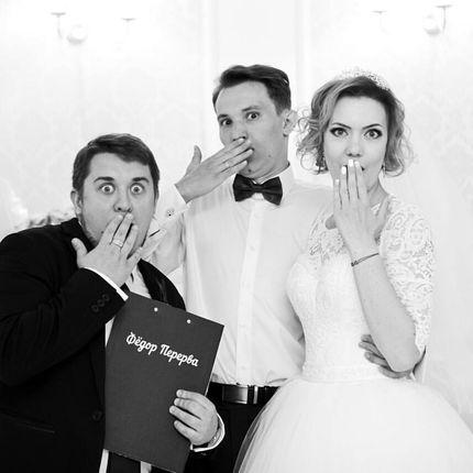 """Проведение свадьбы + Dj и звук, свет - пакет """"Лёгкий"""""""