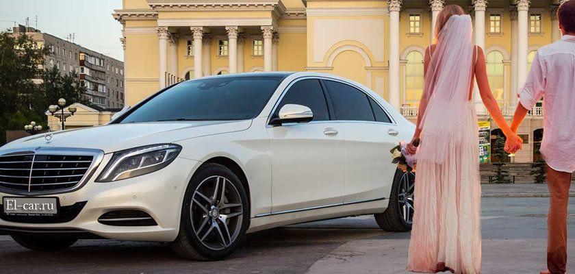 Аренда Mercedes-Benz W222