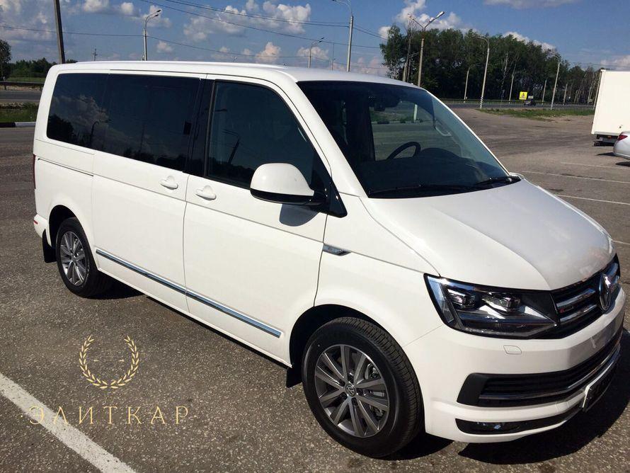 Аренда Volkswagwen Multivan