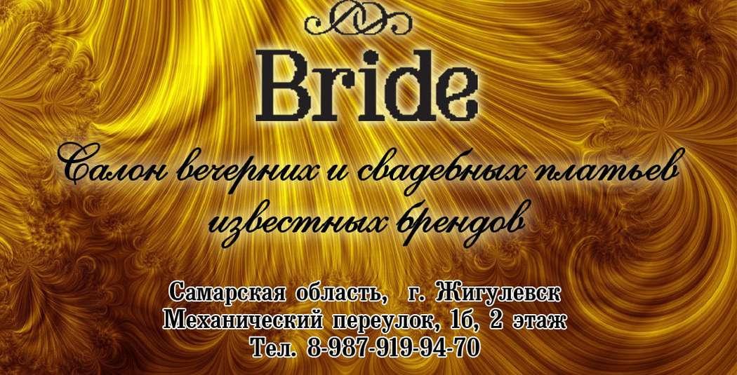 """Фото 11053768 в коллекции Свадебные и Вечерние Брендовые платья - Свадебный салон """"Bride"""""""