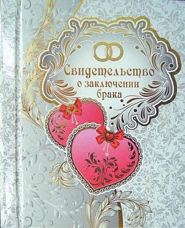 Всё для проведения яркой и незабываемой свадьбы!  - фото 11246800 Микрос - территория праздника