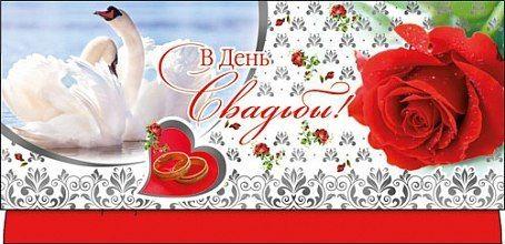 Всё для проведения яркой и незабываемой свадьбы!  - фото 11246816 Микрос - территория праздника