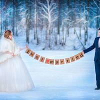 Ph: [id31286066 Галина Мещерякова]   #свадьба #захарово #Москва #фотосессия #wedding #зима2017 #новогодняяфотосессия #фотограф