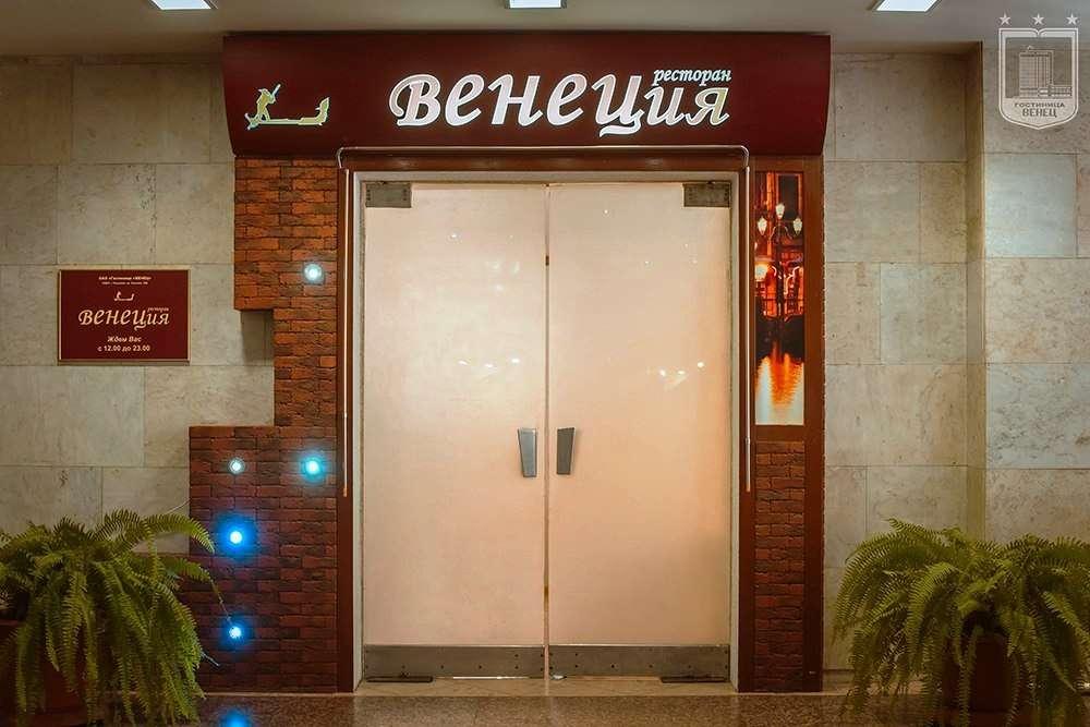 кафе венеция ульяновск новый город фото способ
