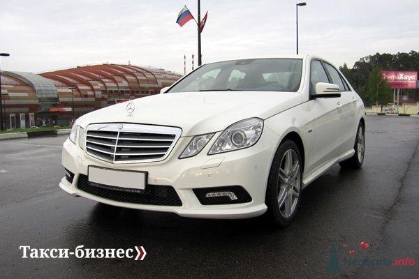 Mercedes E212 белый - фото 44864 Невеста01