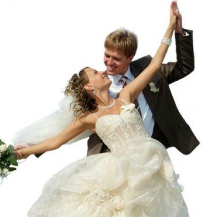 Первый танец жениха и невесты 1 час