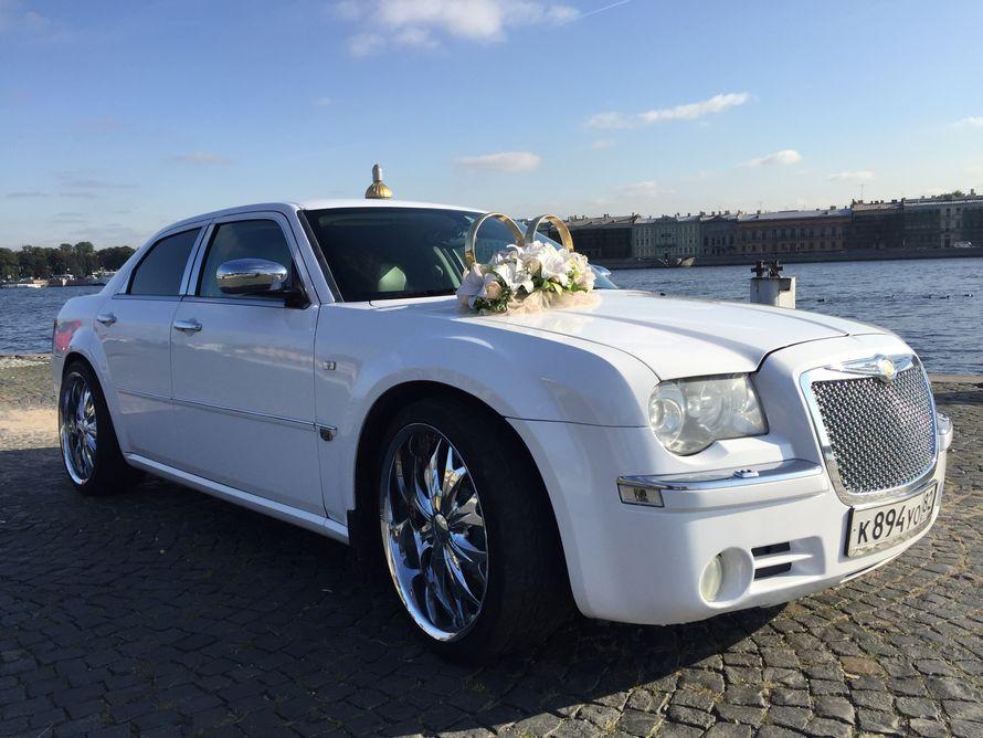 Аренда авто Chrysler 300c V8