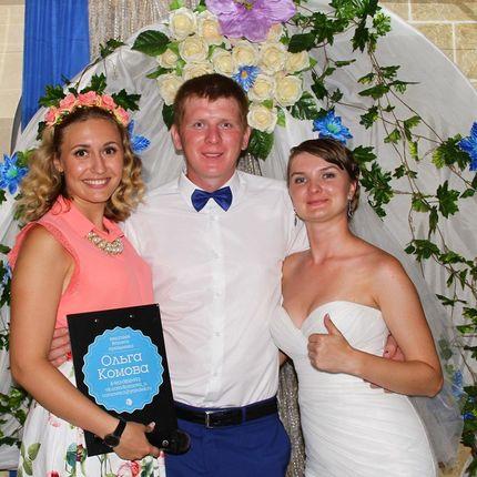 Проведение свадьбы, 5 часов (с июня по сентябрь)