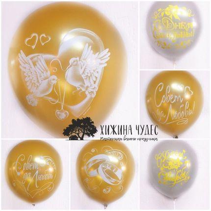 Воздушные шары с рисунком, 1 шт.