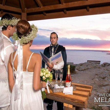 Организация церемонии на Кипре