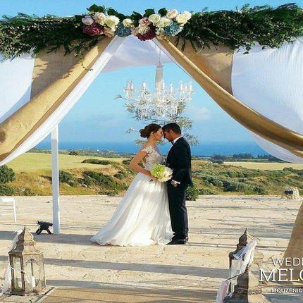 Официальная церемония на Кипре