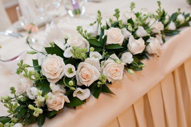 Букеты, букет на стол невесты фото и цены