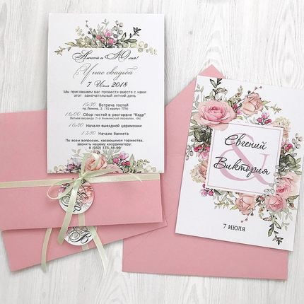 Цветочное приглашение