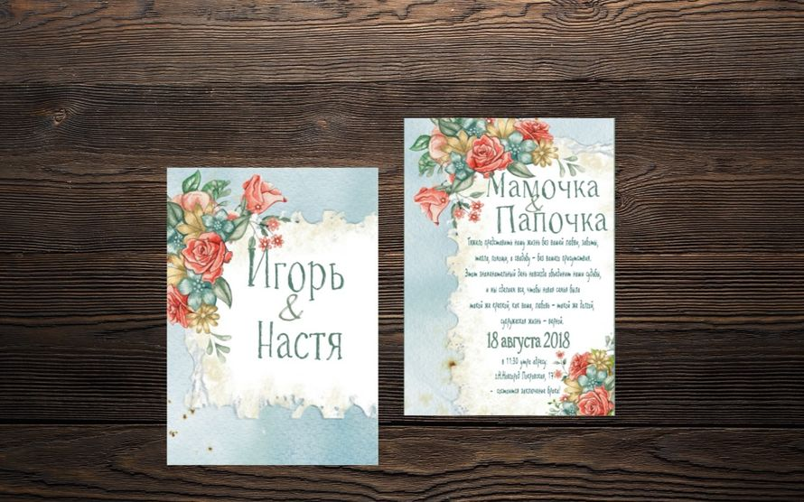Фото 15378308 в коллекции Свадебная полиграфия - ФилигранЪ - студия свадебной полиграфии