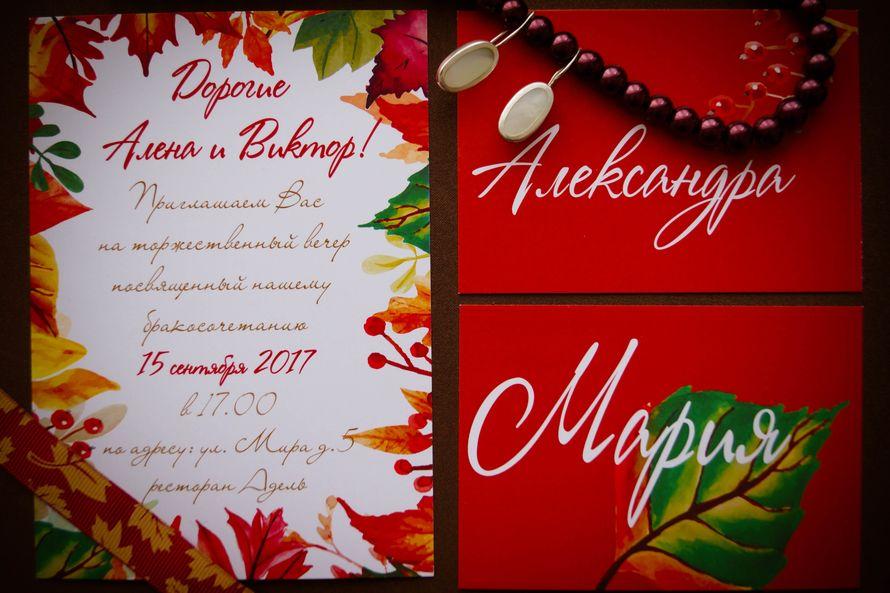 Фото 17309612 в коллекции Свадебная полиграфия - ФилигранЪ - студия свадебной полиграфии